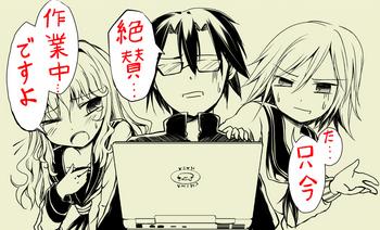おふざけ.jpg